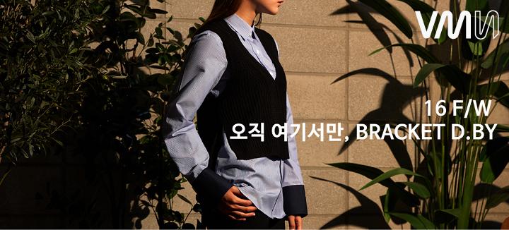 브라켓디바이닷컴4.png