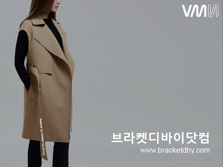 브라켓디바이닷컴.png