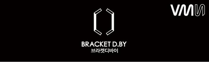 브라켓디바이닷컴3.png
