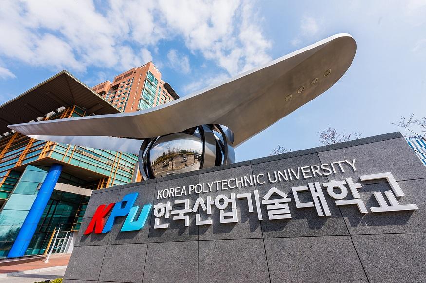 한국산업기술대학교.jpg